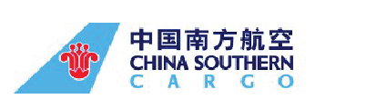 China Southern Airline Cargo